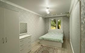 2-комнатная квартира, 50 м², 3/4 этаж посуточно, Иляева 5А — Бейбитшилик за 14 000 〒 в Шымкенте, Аль-Фарабийский р-н