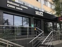 Офис площадью 123 м², Сатпаева 32 за 680 000 〒 в Атырау