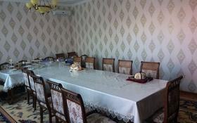 6-комнатный дом, 380 м², 10 сот., Матенова 16 за 53 млн 〒 в