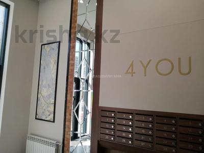 2-комнатная квартира, 75.99 м², 2 этаж, Розыбакиева за ~ 40.8 млн 〒 в Алматы, Бостандыкский р-н — фото 6