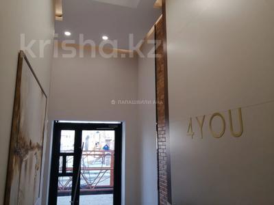 2-комнатная квартира, 75.99 м², 2 этаж, Розыбакиева за ~ 40.8 млн 〒 в Алматы, Бостандыкский р-н — фото 8