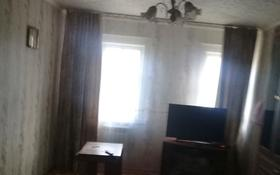 3-комнатный дом, 83 м², 4 сот., мкр Женис, П. Желаево 92/1 за 5 млн 〒 в Уральске, мкр Женис