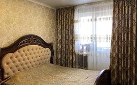 5-комнатная квартира, 104 м², 3/9 этаж, Машхур Жусупа 48 за 21.5 млн 〒 в Экибастузе