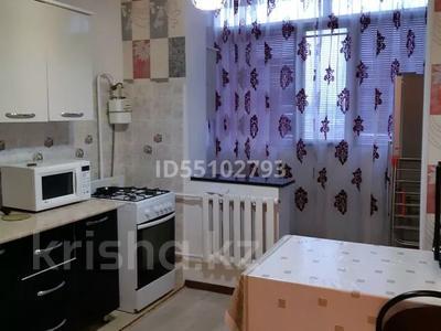 2-комнатная квартира, 55 м², 5/5 этаж, мкр Нурсая 29 за 11.5 млн 〒 в Атырау, мкр Нурсая — фото 3
