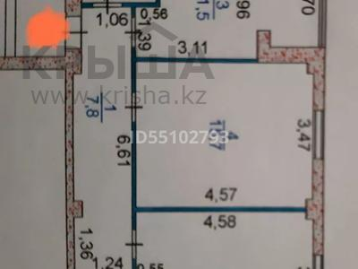 2-комнатная квартира, 55 м², 5/5 этаж, мкр Нурсая 29 за 11.5 млн 〒 в Атырау, мкр Нурсая — фото 7