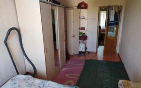 2-комнатная квартира, 47 м², 4/4 этаж помесячно, 1-й военный городок 9 — Ленина за 65 000 〒 в Талдыкоргане