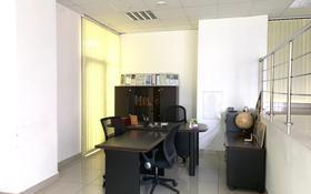 Офис площадью 45.7 м², проспект Сарыарка 17 за 160 000 〒 в Нур-Султане (Астана), Сарыарка р-н
