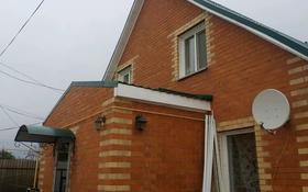 6-комнатный дом, 150 м², 4.5 сот., Пригородная 4 — Каирбекова пригородная за 25 млн 〒 в Костанае