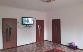 4-комнатный дом, 200 м², 10 сот., Кульсары за 14 млн 〒