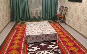 3-комнатная квартира, 64 м², 1/5 этаж, Сандригайло 74 за 13 млн 〒 в Рудном