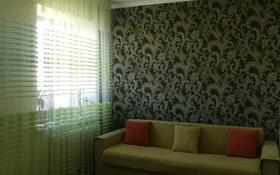 1-комнатная квартира, 31 м², 8 этаж, Рыскулбекова за ~ 12 млн 〒 в Нур-Султане (Астана)
