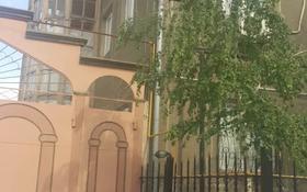 5-комнатный дом, 405.7 м², 6.49 сот., Лысенко 38 за ~ 30.5 млн 〒 в Таразе