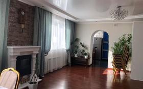 5-комнатный дом, 250 м², 11 сот., улица Кусаинова — Валиханова за 30 млн 〒 в Кокшетау