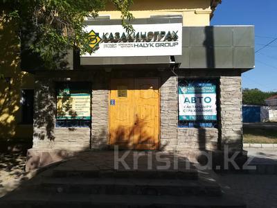 Офис площадью 72.7 м², Омарова 12 — Пересечение Курманбаева за 9.8 млн 〒 в Жезказгане