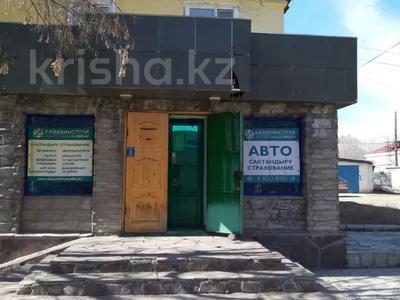 Офис площадью 72.7 м², Омарова 12 — Пересечение Курманбаева за 9.8 млн 〒 в Жезказгане — фото 10