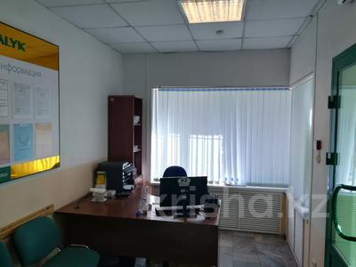 Офис площадью 72.7 м², Омарова 12 — Пересечение Курманбаева за 9.8 млн 〒 в Жезказгане — фото 2