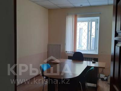 Офис площадью 72.7 м², Омарова 12 — Пересечение Курманбаева за 9.8 млн 〒 в Жезказгане — фото 7