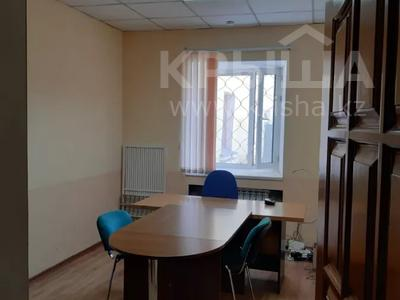 Офис площадью 72.7 м², Омарова 12 — Пересечение Курманбаева за 9.8 млн 〒 в Жезказгане — фото 8