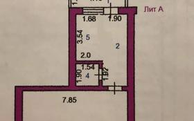Офис площадью 76 м², Янушкевича 1 — Иманова за 270 000 〒 в Нур-Султане (Астана), Алматы р-н