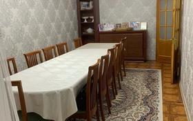 4-комнатная квартира, 94 м², 1/3 этаж, Тусупбекова за 18 млн 〒 в Жезказгане