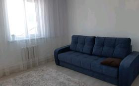 5-комнатный дом, 97 м², 5 сот., улица Бекзата Саттарханова 1/1 за 14.8 млн 〒 в Аксае