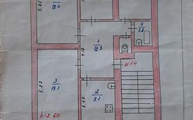 4-комнатная квартира, 84 м², 3/3 этаж, 18-й микрорайон 11 за 18 млн 〒 в Капчагае