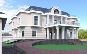 11-комнатный дом, 1200 м², 40 сот., Горная за ~ 1.6 млрд 〒 в Алматы, Медеуский р-н
