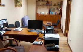 Офис площадью 72.3 м², 14-й мкр 33 за 150 000 〒 в Актау, 14-й мкр
