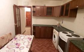 1-комнатная квартира, 43 м², 10/10 этаж помесячно, Майры 49 — Бекхожина за 70 000 〒 в Павлодаре