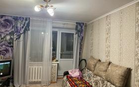 3-комнатная квартира, 70 м², 5/5 этаж, Утепова 24 за 17.9 млн 〒 в Усть-Каменогорске
