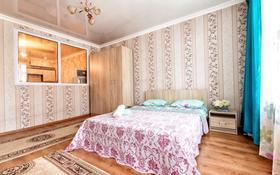 1-комнатная квартира, 50 м², 5 этаж посуточно, Момышулы 15/2 за 7 000 〒 в Нур-Султане (Астана), Есильский р-н