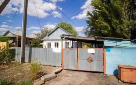 3-комнатный дом, 56 м², 6 сот., Талкибаева 2 за 6.5 млн 〒 в Талдыкоргане