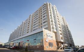 3-комнатная квартира, 97 м², 5/12 этаж, Кошкарбаева за 28 млн 〒 в Нур-Султане (Астана), Алматы р-н