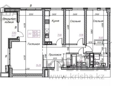 3-комнатная квартира, 101.77 м², Гагарина 233 за ~ 52.4 млн 〒 в Алматы, Бостандыкский р-н — фото 2