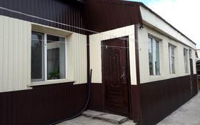 4-комнатный дом, 110 м², 4 сот., Тульская 98 — Ладожская за 15.3 млн 〒 в Павлодаре