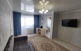 2-комнатная квартира, 42 м², 5/5 этаж, Сералина 34 за 10 млн 〒 в Костанае