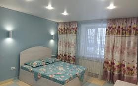 1-комнатная квартира, 38 м², 1/9 этаж посуточно, Горького за 7 000 〒 в Павлодаре
