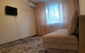 1-комнатная квартира, 45 м², 2/5 этаж посуточно, Кердери 135 за 6 000 〒 в Уральске