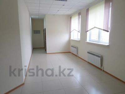 Офис площадью 50 м², Санкибай батыра 4К — Пожарского за 40 000 〒 в Актобе, Новый город — фото 5