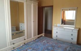 3-комнатная квартира, 95 м², 6 этаж помесячно, Сыганак 10 за 150 000 〒 в Нур-Султане (Астана), Есиль р-н