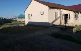4-комнатный дом, 110 м², 9 сот., мкр Водников-2, Водников за 16 млн 〒 в Атырау, мкр Водников-2
