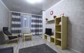 2-комнатная квартира, 50 м² посуточно, проспект Евразия 49 за 5 000 〒 в Уральске