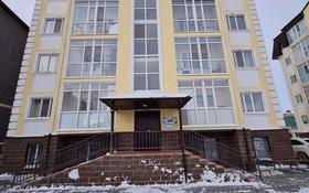 1-комнатная квартира, 45 м², 4/5 этаж, Жумагали Тлеулина 88 за 16.5 млн 〒 в Кокшетау