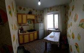 2-комнатная квартира, 46 м², 4/5 этаж, 343 8 за 10.6 млн 〒 в Семее