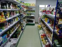 Магазин площадью 44.5 м²