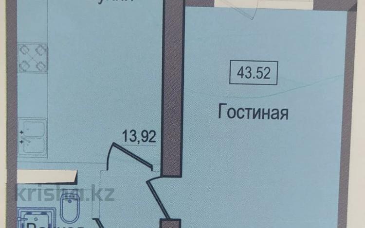 1-комнатная квартира, 45 м², 12/13 этаж, Макатаева 127/25 за 16 млн 〒 в Алматы, Алмалинский р-н