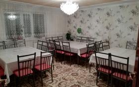 4-комнатный дом посуточно, 140 м², 12 сот., улица Ахмета Жубанова за 45 000 〒 в Кокшетау
