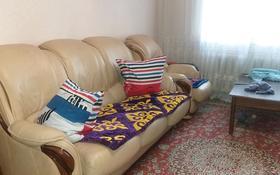 4-комнатная квартира, 100 м², 2/5 этаж помесячно, мкр Коктем-1 46 за 200 000 〒 в Алматы, Бостандыкский р-н