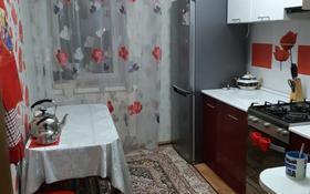 3-комнатная квартира, 59.1 м², 6/6 этаж, Баймагамбетова за 16.5 млн 〒 в Костанае