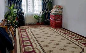 3-комнатная квартира, 83 м², 6/9 этаж, мкр. Алмагуль 7 за 23 млн 〒 в Атырау, мкр. Алмагуль